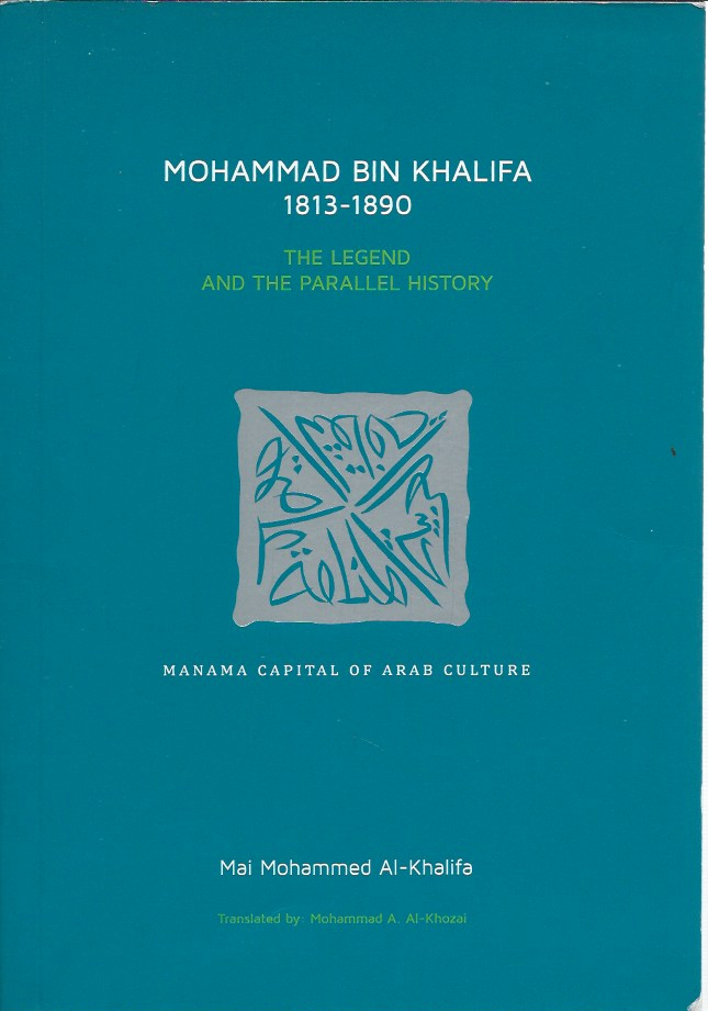 Mohammad Bin Khalifa 1813-1890: The Legend and the Parallel History, Part One. Mai Mohammed Al-Khalifa.