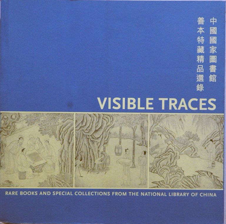 Visible Traces_Rare Books and Collections from the National Library of China. Philip K. Hu.