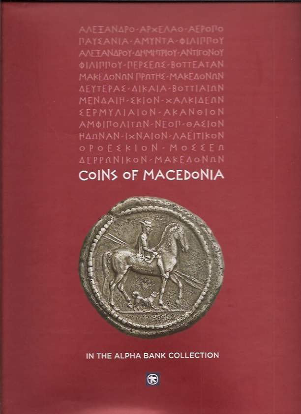 Coins of Macedonia__in the Alpha Bank Collection. Dimitra I. ed Tsangari.