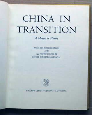 China In Transition__A Moment in History