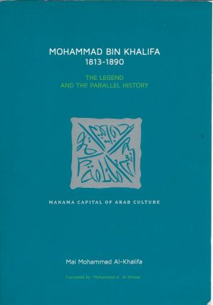 Mohammad Bin Khalifa 1813-1890: The Legend and the Parallel History, Part One. Mai Mohammed...