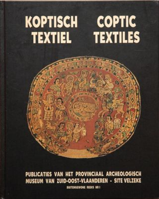 Coptic Textiles from Flemish Private Collections | Koptisch textiel uit Vlaamse...