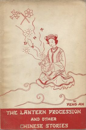 The Lantern Procession, Etc.__(Twenty-five Chinese Stories). Peng An.