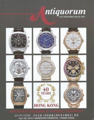 Important Modern and Vintage Timespieces, Hong Kong Auction. N/A
